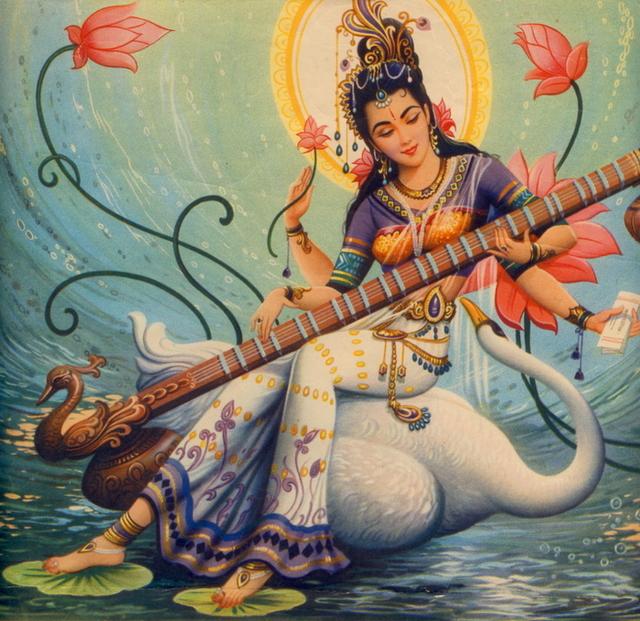богиня сарасвати
