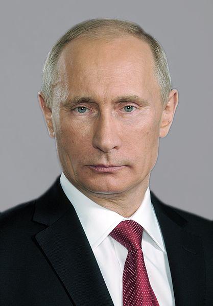 Владимир Путин портрет