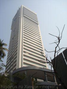 небоскреб в мумбаи