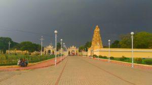 Майсур, Индия