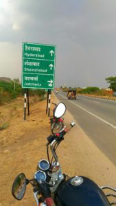 дорога в Хайдарабад