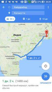 из хайдарабада в калькутту маршрут