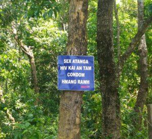 предупреждение в Индии