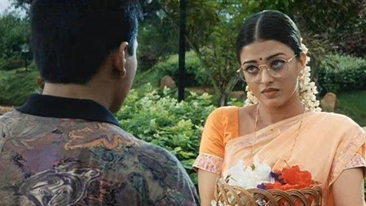 Невинная ложь Болливуд Индия Айшвария Рай