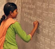 онлайн хинди курс