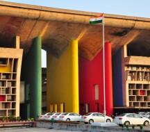 Архитектура города Чандигарх