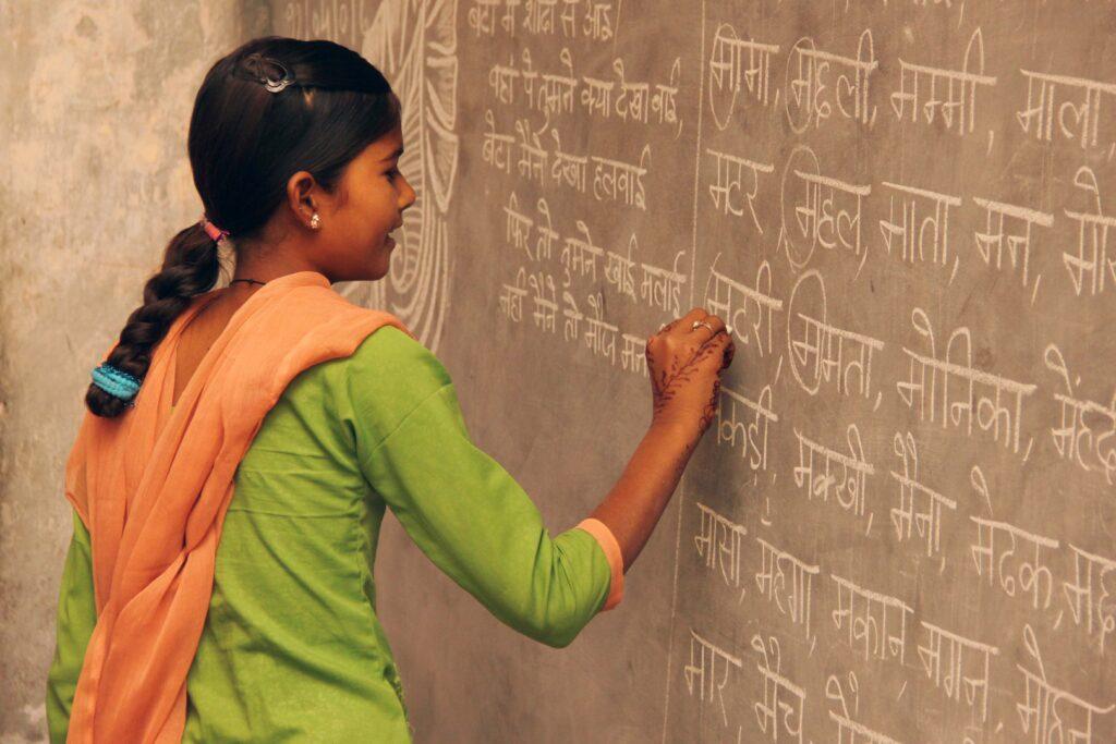 Прилагательные хинди
